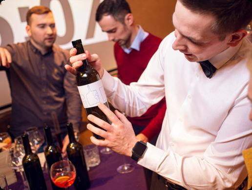 Фабрика вина
